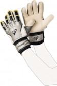 Вратарски ръкавици G-150