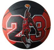 Баскет болна топка Rucanor BB Guard